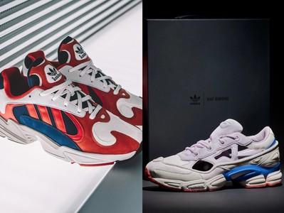 平價&涼鞋版「老爹鞋」來襲!眾多新色、三分之一價錢即可入手
