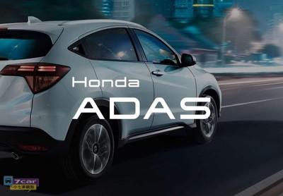Honda車主別用副廠零件 以免主動安全失靈「停不下來」
