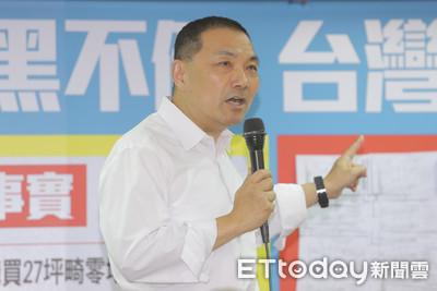 台北市政府2日將認定文大宿舍 侯友宜:該解約就解約