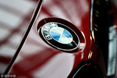 擴大歐洲業務!BMW斥資逾350億 要在匈牙利建新工廠