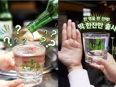南韓「超大燒酒杯」酒鬼看到都怕!乾了這杯很難不醉