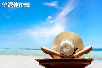 防骨鬆、減少憂鬱症 適量的曬太陽有5大好處
