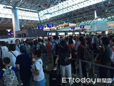 旅遊遇到颱風好掃興?班機延誤 13家產險理賠標準大比拼