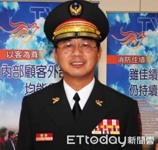 桃園市消防局長懸缺 前局長謝呂泉回鍋接任