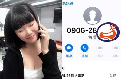 一接電話就掛斷!老司機揭穿「幽靈號碼」機密:賣光你私人資料