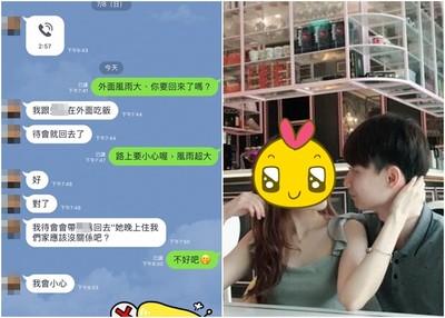 怨兒子颱風天帶女友回家!「超正辣媽」反爆紅 1.2萬人震驚:太美了