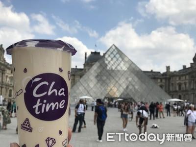 亞洲餐飲品牌第一家 日出茶太進駐巴黎羅浮宮地下商場