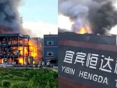 四川宜賓工廠爆炸大火 19死12傷