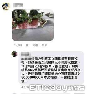 台南仁德排水溝「血流成河」 民眾驚嚇PO文環局要揪元兇