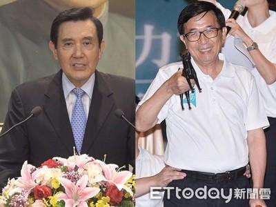 馬英九三中案遭起訴 陳水扁提議辦「政治追殺」辯論會