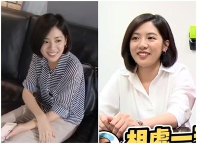 柯P幕僚「學姐黃瀞瑩」現身感謝祭! 出場2分鐘衝破2萬人…伺服器爆了