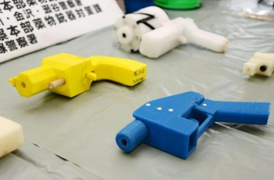 3D列印手槍、步槍金屬探測「找不到」 30秒就能組成「致命武器」