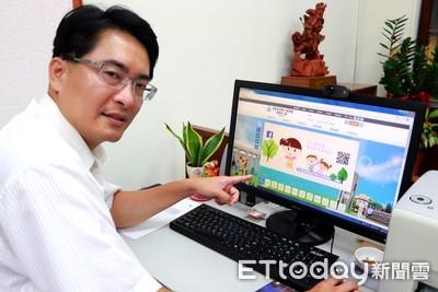 12「分眾」更便民 勞動部雲嘉南分署新網上線