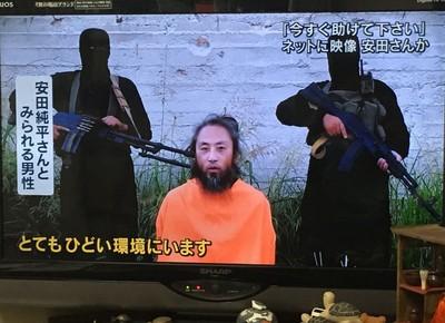 日記者遭恐怖組織綁架3年 最新跪地求饒片曝光:請幫我!