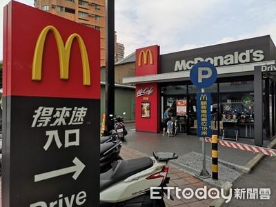 奧客疑麥當勞「藏庫存」嗆聲經理 警霸氣勸離:不要買就離開