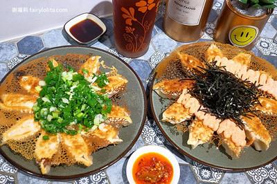 新竹韓風打卡煎餃店「做食艷」 4種風格餃子鋪滿蔥花