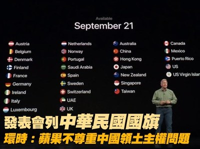 什麼事會令中國大崩潰?