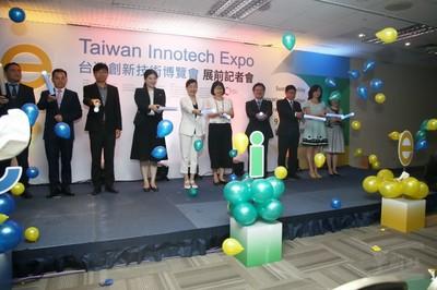 臺灣創新技術博覽會 中科院端出金牌「RFID防偽標籤系統」