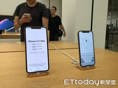 iPhone新機開賣旋風 各銀行搶推優惠