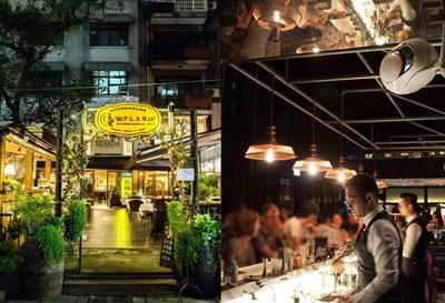 台北最chill的3 間戶外酒吧 和姊妹淘一起微醺聊八卦的好去處~