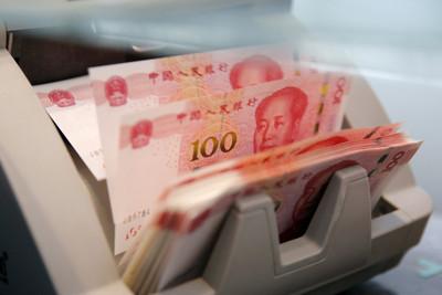 9月銀行人民幣存款餘額下降 創6年8個月以來新低
