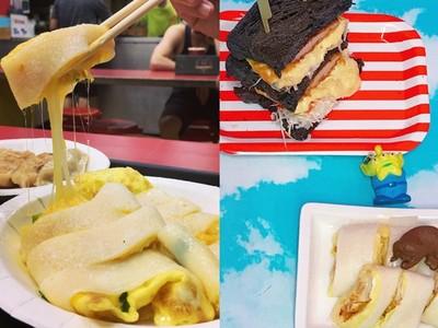 河粉蛋餅愛好者站出來!台北5家超好吃早餐推薦