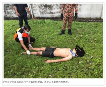 跳3米化糞池想輕生 17歲少年「跌倒閃到腰」失敗