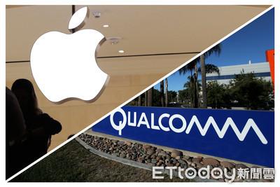 專利訴訟纏2年...蘋果高通「世紀大和解」!高通股價飆漲23%