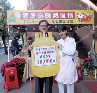 【廣編】集保結算所連續九年 舉辦愛心捐血活動