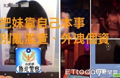 海安派出所員警「連劈4女」戰空姐47秒! 網嘆:對象全是夢幻職