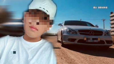18歲兒貸款買賓士時速破百撞死同學舅 母嘆:那車一發動就碰碰叫