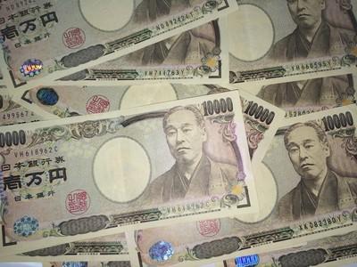 日圓匯價再刷新5個月來新低紀錄! 換新台幣5萬多賺到3200元