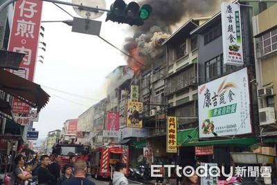 彰化員林華成市場旁公寓火警 6民宅遭波及無人傷亡