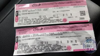 「假帳號」搶五月天、EXO演唱會搖滾區門票 7人各判3個月