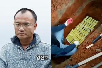 收集「嫩員工指甲+血」紮人偶祭拜 南韓變態董座:吸收年輕人氣息
