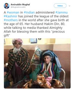 65歲生第二胎!印度婦成「世上最老母親」 女嬰爸竟高齡80歲