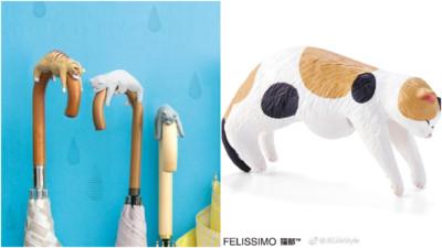 下雨天趴著太療癒!日本「貓咪傘柄套」讓人想整套收藏