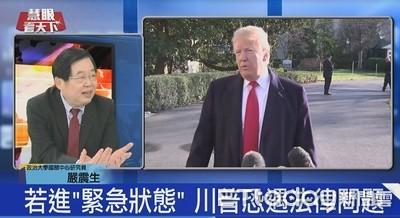 慧眼看天下/中美貿易磋商 談判獲正面進展