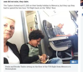 花5萬買機票卻得「坐地板」2hr! 航空公司竟只給1200元當賠償