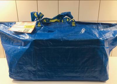 買IKEA新年福袋!850元開箱塞爆「14個人氣商品」超驚訝:哇喔賺翻了