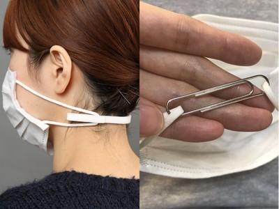 口罩拉繩總是勒得耳朵好痛?一個步驟+迴紋針輕鬆搞定