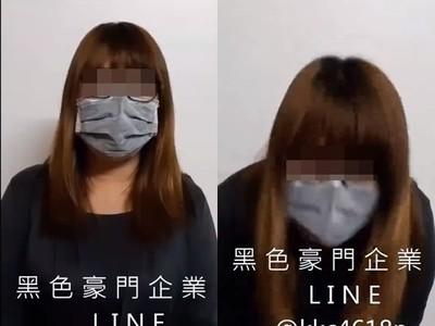 台南1歲女童遭虐死!爆「被冒名募資」 家屬3鞠躬出面回應了