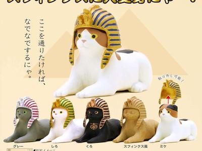 奇譚俱樂部「貓面貓身像」一字排開太療癒!