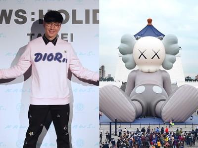 36公尺高KAWS娃娃抵達台北!林俊傑穿Dior聯名獻唱,上萬人擠爆搶看