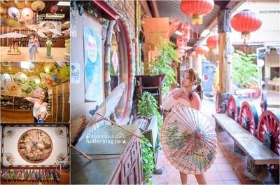 一條路攻略美濃+六龜6景點!溫泉公園賞櫻花、油紙傘DIY