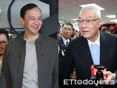 選不選總統吳敦義5月再定 拋徵召韓國瑜「將」朱立倫一軍