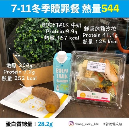 統一(圖/ettoday資料照)