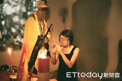 美艷人妻久病!道士帶到神壇後「壞壞」她秒哭…兒子就在外面跪拜