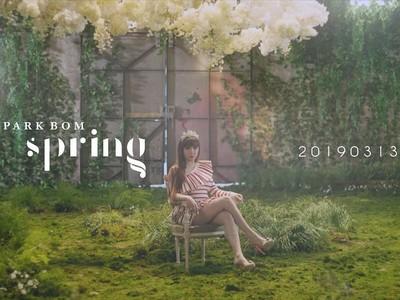 韓圈風暴中降臨的「春天女神」:冰冷5年,朴春始終沒放棄夢想