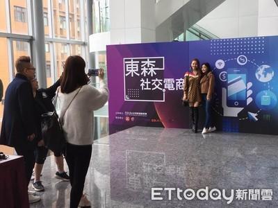 第一屆大會獲巨大迴響 東森2019登頂台灣社交電商霸主